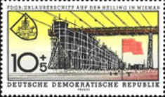 [The Holiday Ships of East German Workers, type OW]