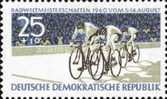 [World Championship in Cycling, Typ PH]
