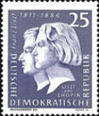 [The 150th Anniversary of the Birth of Franz Liszt, Typ SE]