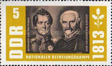 [The 150th Anniversary of The War of Liberty, Typ WW]