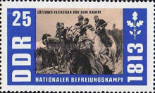 [The 150th Anniversary of The War of Liberty, Typ WZ]