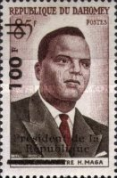 [The 1st Anniversary of Independence - Issue of 1960 Overprinted & Surcharged, Typ BC]