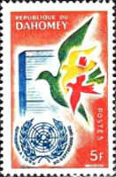 [The First Anniversary of Dahomey's Admission to the UN, Typ BD]