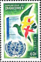 [The First Anniversary of Dahomey's Admission to the UN, Typ BD1]
