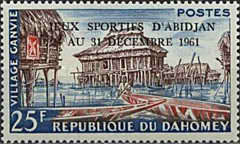 [Issue of 1960 Overprinted, Typ BF]