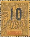 [Issues of 1899-1905 Overprinted in Red or Blue - Distance between 0 & 5 = 2 mm; Distance between 1 & 0 = 3mm, type F9]