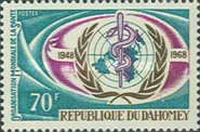 [The 20th Anniversary of The World Health Organization, Typ GD1]