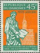 [Airmail - The 500th Anniversary of the Death of Johannes Gutenberg, 1400-1468, Typ GE]