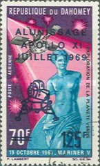 [Airmail - Issues of 1968 Overprinted, Typ HS]
