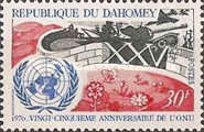 [The 25th Anniversary of United Nations, Typ IO]