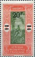 [Issue of 1926 & Not Issued Stamp Surcharged in Red or Black, Typ J5]