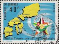 [The 15th Anniversary of the Council of the Entente of West African Countries, type NM]