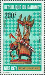 [Airmail - Chess Olympiad, Nice, type NR]