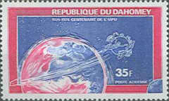 [The 100th Anniversary of Universal Postal Union, type OD]