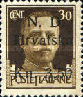 [Italian Postage Stamps Surcharged, Typ A3]