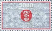 [Coat of Arms, Typ AH3]