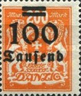 [Hyperinflation Overprints - Coat of Arms, Typ AL1]