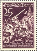 [The day of the Stamp - The 125th Anniversary of the Recovery of the Hanseatic City of Danzig to Prussia, type CQ]