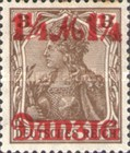 [German Empire Stamp Overprinted, type F]