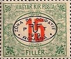 [Hungarian Postage Due Stamps Overprinted, Typ A8]