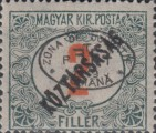 [Hungarian Postage Due Stamps Overprinted, Typ B]