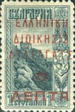 [Bulgarian Postage Stamps Overprinted New Value, Typ B]