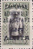 [Bulgarian Postage Stamps Overprinted New Value, Typ B2]