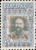 [Bulgarian Postage Stamps Overprinted New Value, Typ B4]