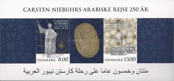 [The 250th Anniversary of Carsten Niebuhr's Arabian Expedition - Self Adhesive Stamps, Typ ]
