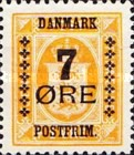 [Coat of Arms - Government Service Stamps Surcharged New Value, Typ AO]
