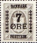 [Coat of Arms - Government Service Stamps Surcharged New Value, type AO1]