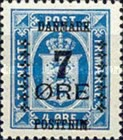 [Coat of Arms - Government Service Stamps Surcharged New Value, type AO2]