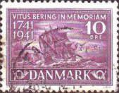 [The 200th Anniversary of the Death of Vitus Bering, type BT]