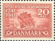 [The 200th Anniversary of the Death of Vitus Bering, type BT1]