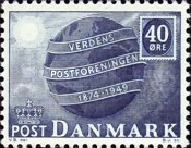 [The 75th Anniversary of the Universal Postal Union, Typ CL]