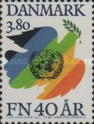 [The 40th Anniversary of UN, Typ QI]