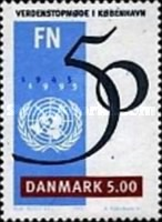 [The 50th Anniversary of UN, Typ YJ]