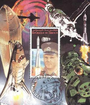 [Airmail - The 20th Anniversary of First Man in Space, Typ ]