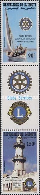 [Airmail - International Club Meetings, Typ ]