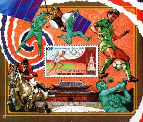 [Airmail - Olympic Games - Seoul, South Korea, Typ ]
