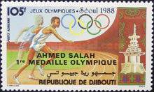 "[Airmail - The 1st Djibouti Olympic Medal Winner - Issue of 1988 Overprinted ""AHMED SALAH - 1re MEDAILLE OLYMPIQUE"", Typ ]"