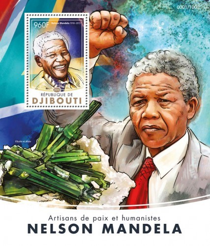 [Peacemakers and Humanists - Nelson Mandela, 1918-2013, Typ ]