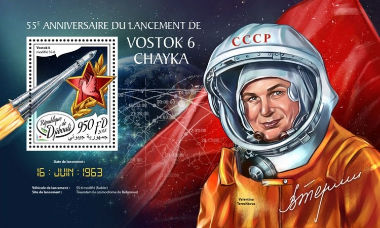 [The 55th Anniversary of the Launch of Vostok 6, Typ ]