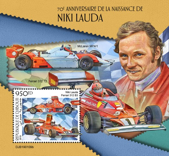 [The 70th Anniversary of the Birth of Niki Lauda, Typ ]