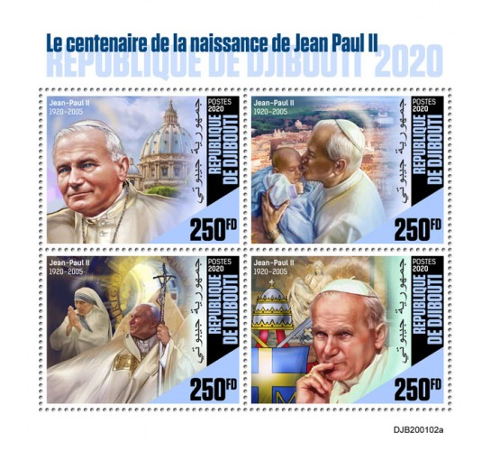 [The 100th Anniversary of the Birth of John Paul II, 1920-2005, Typ ]