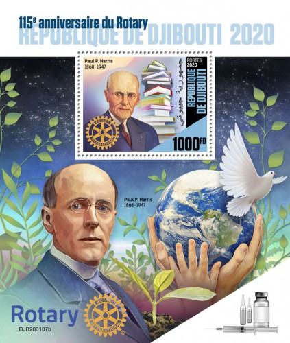 [The 115th Anniversary of the Rotary, Typ ]