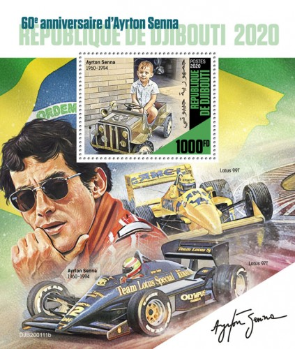 [The 60th Anniversary of the Birth of Ayrton Senna, 1960-1994), type ]
