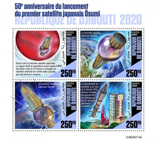 [The 50th Anniversary of the Launch of Japanese Satellite Osumi, type ]