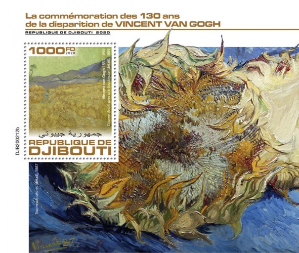 [The 130th Anniversary of the Death of Vincent van Gogh, 1853-1890, type ]