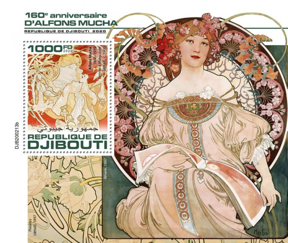 [The 160th Anniversary of the Birth of Alphonse Mucha, 1860-1939, type ]